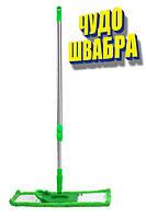 Швабра-полотер с нержавеющей ручкой КD-8105