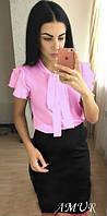 Костюм юбка черная карандаш и блузка 4 цвета