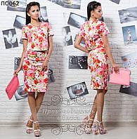 Женский юбочный костюм 42-44