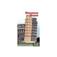 Объемный пазл - Пизанская Башня