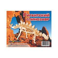 Объемный пазл - Гигантский Спинозавр