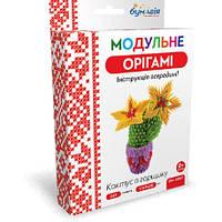 Модульное оригами Кактус в Горшке