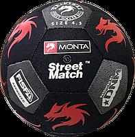 Мяч для уличного футбола SELECT Monta Street Match 521014-001
