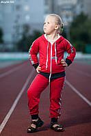 Спортивный костюм детский - подросток Мод № 386 н.м