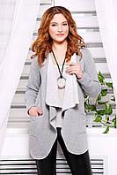Оригинальная женская кофта-накидка без пуговиц в стиле casual