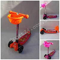 Детский трехколесный самокат Scooter для детей от 2 лет (складной, руль от 52-73, до 35кг)