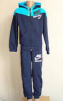 Спортивные костюмы детские для школы. Код: 36-42.