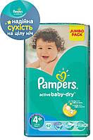 Подгузники Pampers Active Baby-Dry Maxi Plus 9-16 кг, Джамбо 62шт