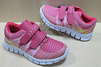 Малиновые кроссовки для девочки в крапинку тм Том.м р. 33,35,36