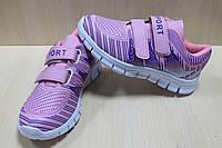 Розовые кроссовки для девочки с белой подошвой тм Том.м р. 32,34,35,36