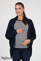 Кофта-шаль для беременных Kara, синяя