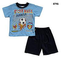 """Летний костюм """"Футбол"""" для мальчика."""