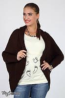 Кофта-шаль для беременных Kara, коричневая