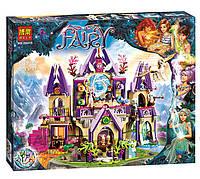 """Конструктор Bela Fairy аналог Lego Elves """"Воздушный замок Скайры"""" 809 деталей"""