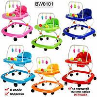 Ходунки детские 0101: пластик/металл, игрушки, 8 колес, регулируемое сиденье