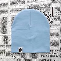 Шапка хлопковая детская светло - синяя