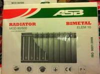 Биметалл  ASB 500/80