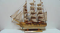 Модель деревянного парусника размер 33*33