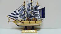 Модель деревянного парусника размер 15*13
