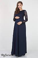 Нарядное длинное платье для беременных и кормящих Elians, темно-синее