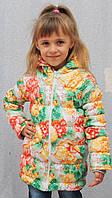 Куртка деми, пальто для девочки демисезонное Аринка