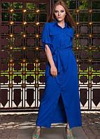 Синее длинное платье-рубашка с поясом
