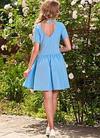 Голубое платье с сердечком на спине