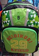 Школьный рюкзак с мягкой спинкой BEIDIKUQI & FIELD