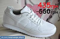 Кроссовки реплика найк Nike женские подростковые белые популярные