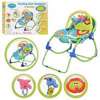 Кресло-качалка для детей - Львенок от 0 месяцев до 18кг