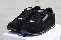 Мужские осенние кроссовки Reebok черные замшевые 2016