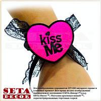 """Браслет """"Kiss me"""" на руку (запястье) на девичник или вечеринку."""