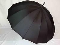 Мужской зонт-трость № 1003 на 16 карбоновых спиц