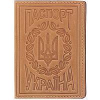 """Обкладинка на закордонний паспорт """"Україна"""" жовта еліт"""