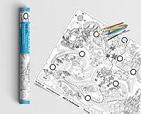 """Большая детская раскраска """"Карта сокровищ"""""""