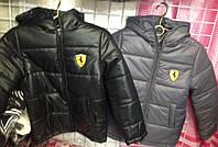 Детская куртка на двойном синтепоне Ferrari