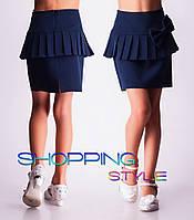 Элегантная т.синяя юбка с плисеровкой и бантом