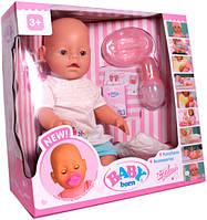 Кукла пупс Беби Борн 8009-440, рост 42 см, выполняет 9 функций, аксессуары в комплекте, возраст 3+