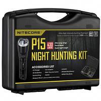 Набор для ночной охоты Nitecore P15, в подарочном кейсе