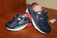 Детская спортивная обувь  ВВТ для мальчиков разм. 21-26