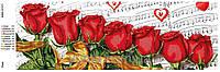 Схема для вышивания бисером Красные розы ЮМА-373