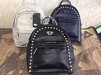 Сумка рюкзак Philipp Plein филип плейн женская модная брендовая 9829