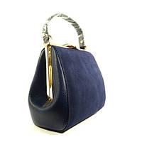 Синяя сумочка 6839-1 натуральная замша и кожзаменитель, комбинированная