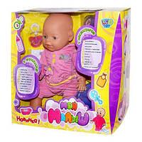 Кукла Мой малыш M 0240 U/R-4: 9 функций, высота 43 см, сидя 32 см, аксессуары, 37,5х36х19 см