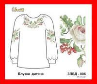 """Вышиванка сорочка детская для девочки, вышивка бисером, габардин, """"Розы и калина"""""""