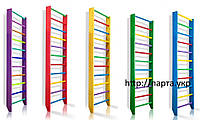 Шведские стенки из дерева (цветные) для детских садов
