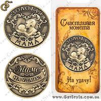 """Монета на удачу - """"Золотая Мама"""""""