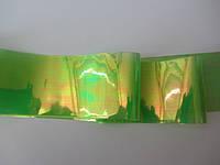 """Фольга """"Битое стекло"""" светло-зеленый с золотым блеском (5*25 см)"""