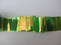 """Фольга """"Битое стекло"""" бутылочно-зеленый с золотым блеском (5*50 см)"""