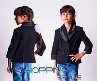 Школьный пиджак для девочки черный